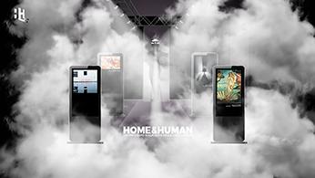 Presentazione Home&Human Mostra multimediale interattiva